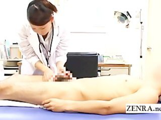 cfnm japanese mature babe medic bathes patients